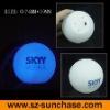 Ball Shaped of led mood light