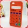 Cartoon Calculator Protective Case for iPhone 5