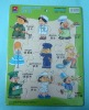 Educational children toy paper puzzle