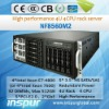 Rack Server 4U NF8560M2 (Intel Xeon 4 CPU, database server)