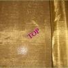 Phosphor bronze woven wire mesh (PB mesh)