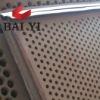 Perforated Metal Mesh Sheet ( factory )