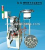 Cable Clip Automatic Machine (SG)
