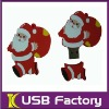 Merry Christmas Father shape usb key 8gb factory direct selling