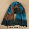 Fashion Multicolor Striped Scarf