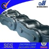 ISO 9001:2008 Drive Chain