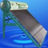 solar water heating system CE