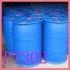 Vinyl tri(butanone oxime) silane (VOS)