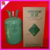 Air conditioning refrigerant R22