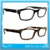 New collection eyeglass frame optical frame