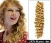 super quality tight curl weaving human hair