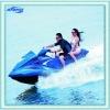 Atomix 1100CC Jet Ski