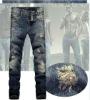 Latest fashion European man jeans