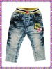 Latest design jeans pants with polar fleece
