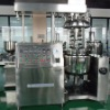 Vacuum homogenizing emulsifier