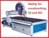 Using for cabinet door good quality JB-C1212 wood machinery