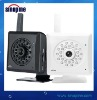 Cheap Wireless IP Camera