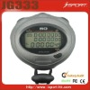 Waterproof digital stopwatch alarm clock