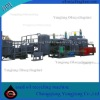 Used Motor Oil Recycling Machine YJ-TY-1