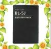 1320mah BL-5J BL5J cell phone battery for 5800 5802 5230 5900