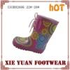 Fashion Children's rain boots mould
