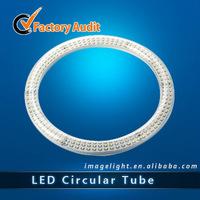Standard LED 2D Lamp