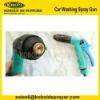 car wash water spray gun