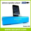 stereo voice square speaker for iphone