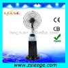 outdoor cooling water misting spray fan