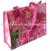 pp woven promotional tote laminated bag