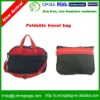 Foldable travel bag for promotion