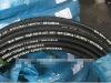 """r1 hydraulic hose/R1 steel wire braid hose/komatsu hydraulic hose (ID:3/8"""")"""
