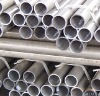 6061 aluminium extruded seamless tubes