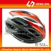 HX08K black/red/white bell helmet