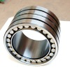 532381.N12BA Rolling mill bearings