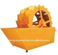 Bucket Type Mining Washing Plant