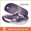 Boys cross shoes in purple