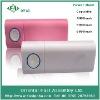 4400mAh Power Bank for Cellphone