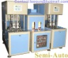 JM-B-II Semi-Automatic Blow Moulding Machine