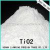 Super White Titanium Dioxide Anatase