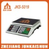 NEW GOODS ACS price computing scale