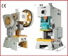C-FRAME PRESS,STEEL FRAME PRESS,TYPES OF PRESS MACHINE