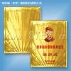 radium paper sheet