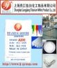 titanium dioxide A200