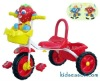 Easy-Steer Pedal Trike Kids Bikes