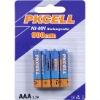 nimh rechargeable battery AAA 900mah