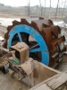 Tianli brand with high quality and competitive price Ore Washer for sale