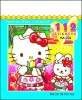 Kid's Book Cover Sticker, Wall Stickers for Home decor - GBC001