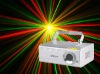 160mw laser light