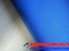 "poly/cotton 65/35 14X10 82X46 255GSM ( 7.5 oz.syd) 60/61"" P/D fabric"